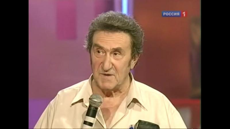 Игорь Губерман. Старость - не радость