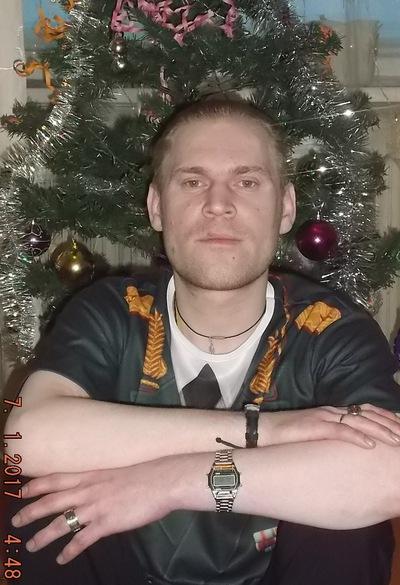 Иван Балакин