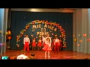 Мисс Алиса 2017 ,наша Виктория и ее команда