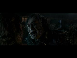 Пираты Карибского моря- Мертвецы не рассказывают сказки трейлер #1