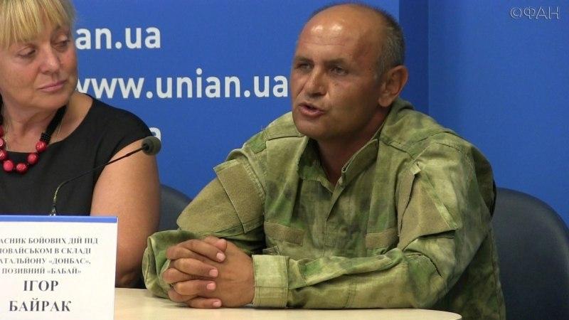 """Откровения боевика батальона """"Донбасс"""" об"""