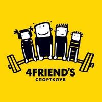 Логотип Спортклуб 4Friends в Ижевске