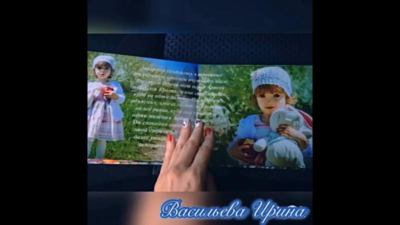 Фотокнига - сказка Алиса в стране чудес