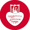 Мурманск зажигает сердца!