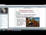 Вебинар №10. Моисей и Исход к Синаю. Ветхий Завет с иеромонахом о. Никодимом (Шматько)