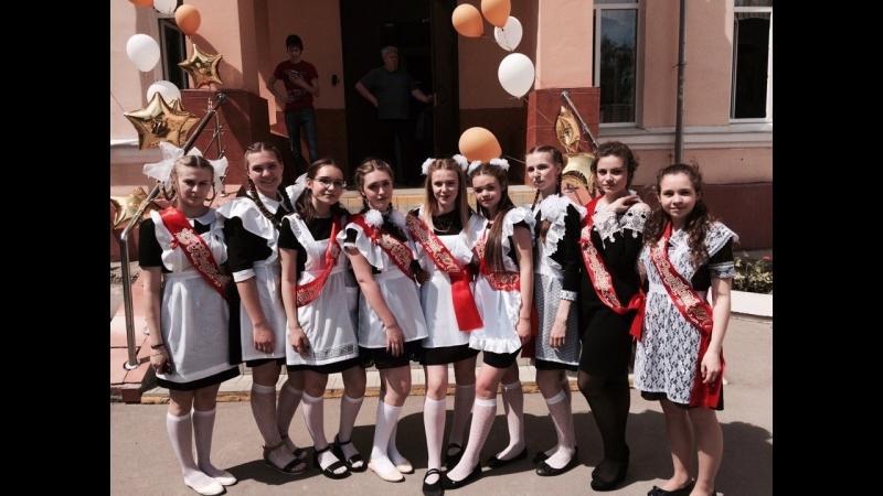 Школа №21_Мосейкина Прощай, любимая школа!