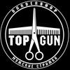 TOPGUN Barbershop - Сочи. Мужские стрижки.
