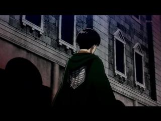 Shingeki no KyojinAttack on TitanАтака титанов - Капрал Леви xD 【AMV】