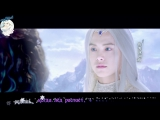 Ice Fantasy OST Love Will Restore -- William Feng (рус.суб.) cap_Hook