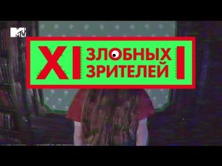 СЕРЁЖА ХАЛУС - 12 Злобных Блогеров