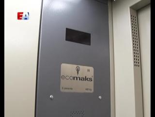 В Первоуральске продолжается запуск новых лифтов