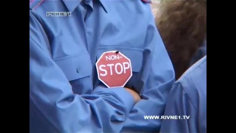 Юні інспектори руху змагаються за путівку в Артек