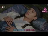 [Mania] Yang Yoseob - The Divine Move (Hwarang OST) рус. караоке
