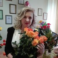 Olga Rivonenko