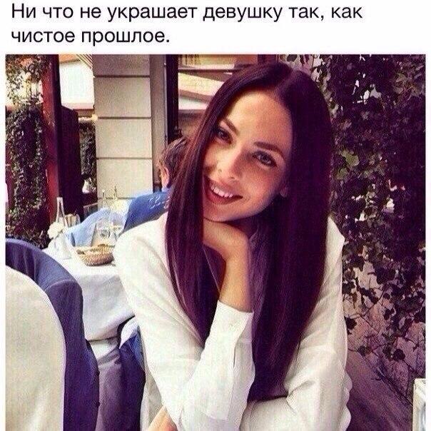 Фото №456249166 со страницы Мамета Чабанова