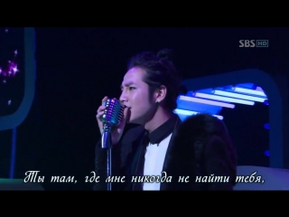 Jang Geun Seok - What Should I Do/Otokajo (OST You're Beautiful) [rus.sub]