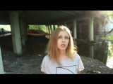 Мальвина Матрасова | Такое лето