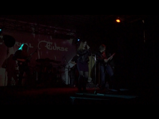Megadeth - Symphony of destuction (By Eternal Curse)