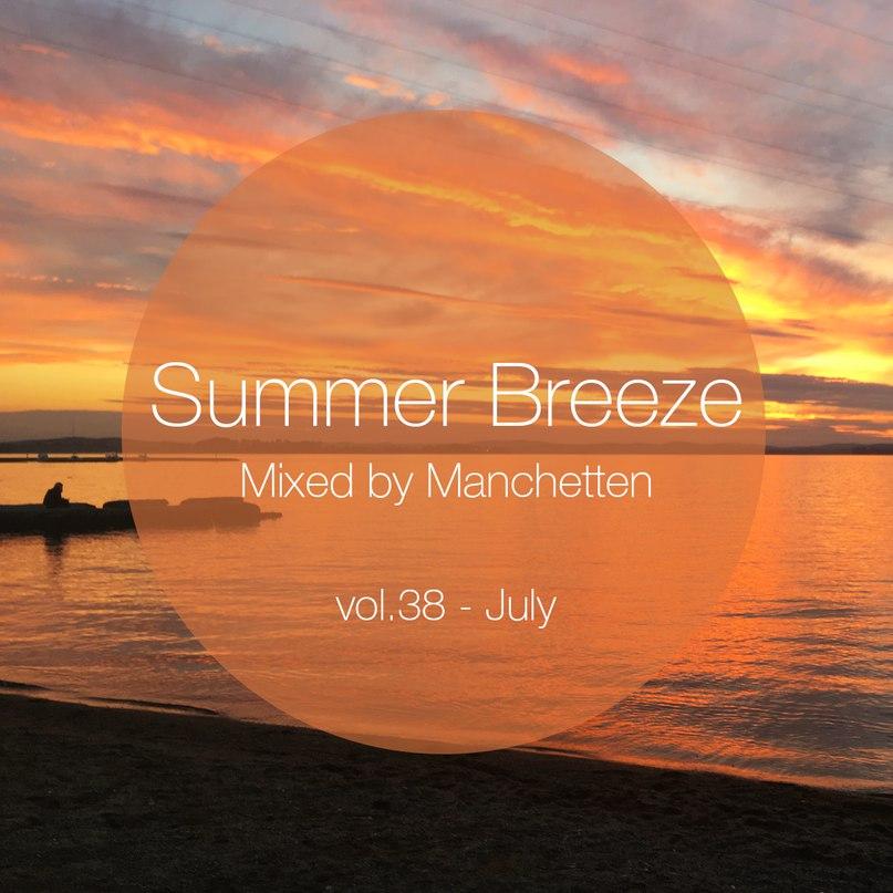 Summer Breeze vol. 38