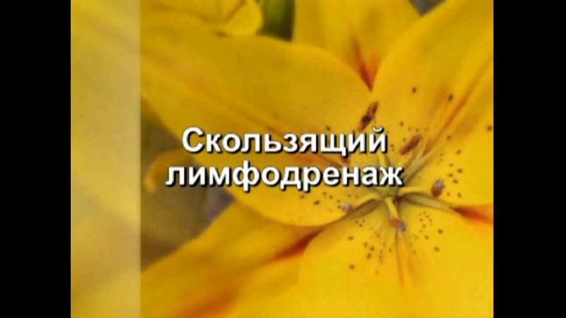 Аппаратная косметология часть 4.avi