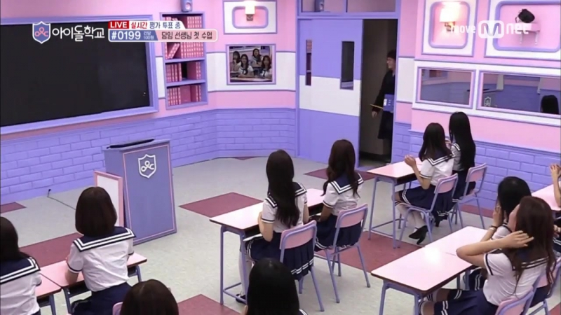 Idol School [1회]김희철 담임쌤의 출석시간! 막간 댄스타임♬ 이서연나띠이새롬 170713 EP.1