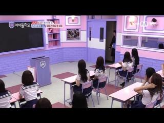 Idol School [1회]김희철 담임쌤의 출석시간! 막간 댄스타임♬ #이서연#나띠#이새롬 170713 EP.1