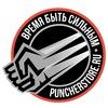 Puncherstore.ru ® Venum, Bad Boy, Hayabusa