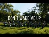 Don`t Wake Me Up |  ALEXEY MECHETNYI