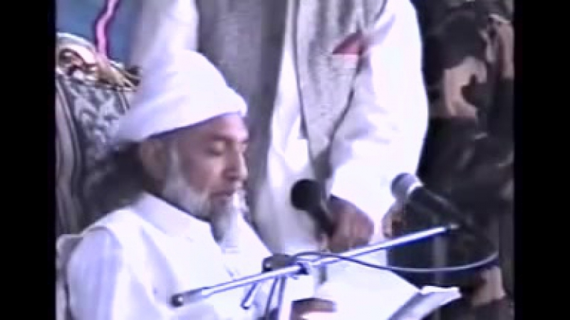 His Majesty Sayedina Riaz Ahmad Gohar Shahi M A addressing in A Historical Annual Congregation of Giarwheen Sharif 1999
