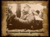 Не ради славы (Марат Латыпов, 2008)