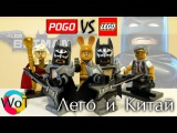 Сравнение Лего и Китайских минифигурок по Lego Бэтмен Фильму
