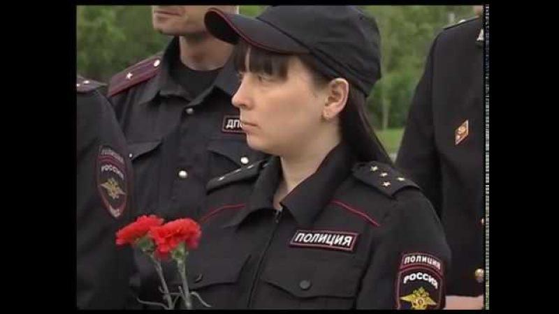 Завтра была война. Березниковские полицейские и ветераны почтили память павших ...