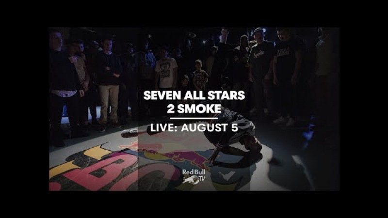 BC One All Stars VS World All Stars at The Notorious IBE Seven 2 Smoke