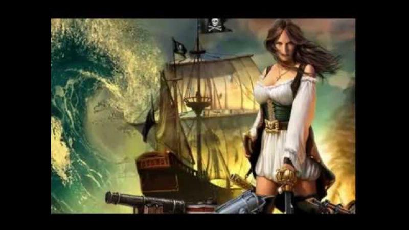 Традиционная пиратская песня 15 человек на сундук мертвеца
