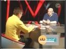 Николай Левашов в передаче «Разговор». 20.06.2011
