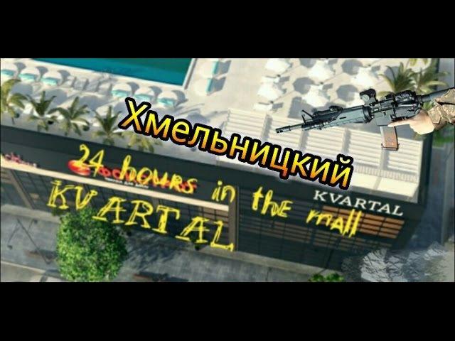 24 часа Ночь в торговом центре KVARTAL 24 hours in the mail KVARTAL