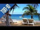 Лучшие пляжи для отдыха в ТУРЦИИ! Готовимся к новому сезону!