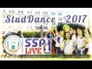 SSPULive вип.5-34. StudDance 12.04.2017
