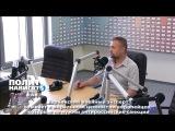Украинский военный эксперт взывает к моральным ценностям европейцев, которым н ...