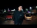 Смоленский таксист читает реп (Клип)