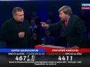 Поединок / Эфир от 18.05.2017 / Видео / Russia