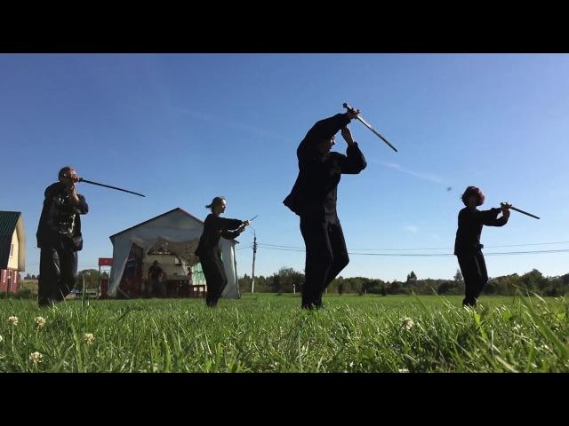 Тайцзицуань, стиль Ян, формв с мечом Цзянь, школа Белый Ключ