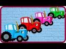 Синий трактор едет и везет сюрпризы. Новые серии. Мультик про машинки для мальчи
