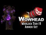 Warlock Tier 19 Armor Set