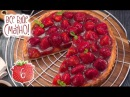 6 место: Американский клубничный пирог — Все буде смачно. Сезон 4. Выпуск 62 от 20.05.17