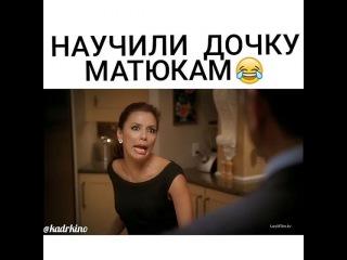 🎬Момент из сериалаОтчаянные домохозяйки (2004-2013)📹