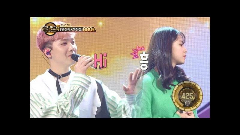 【TVPP】Lee Hongki(FTISLAND) - 'Tell me you love me', 이홍기(에프티아일랜드) - '좋다고 말해' @Duet Song Festival