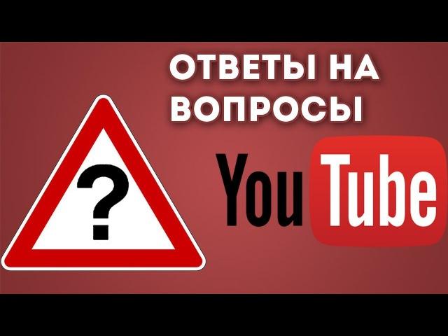 Раскрутка видео на youtube бесплатно Как быстро подняться на youtube