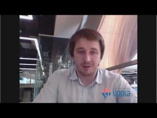 Приглашение Дмитрия Губкина