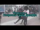 Крипипаста Упоротый танец Джеффа Убийцы